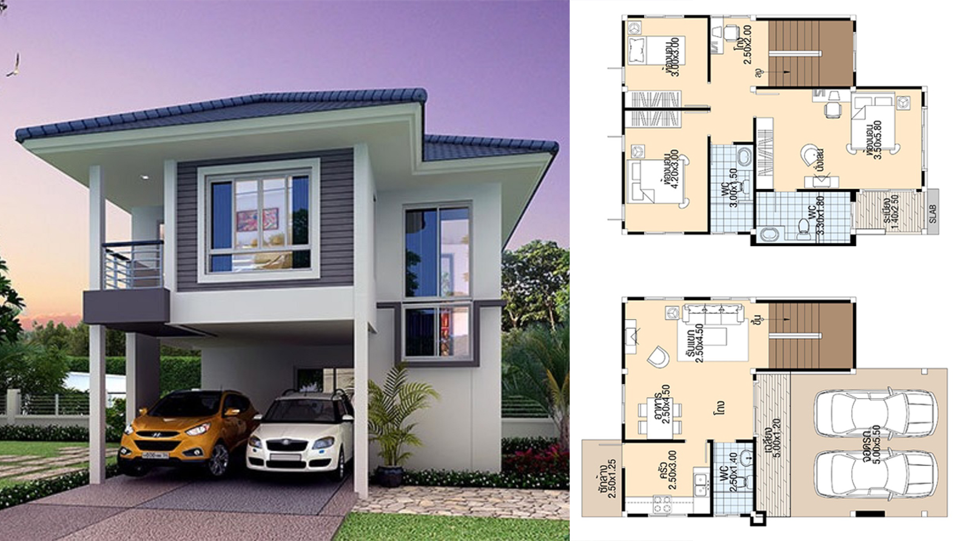 House Design 3d 7.5x11 with 3 bedrooms