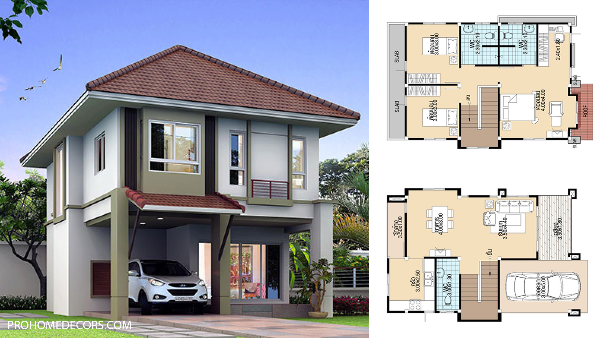 Modern House Design 7x11 with 3 Bedrooms