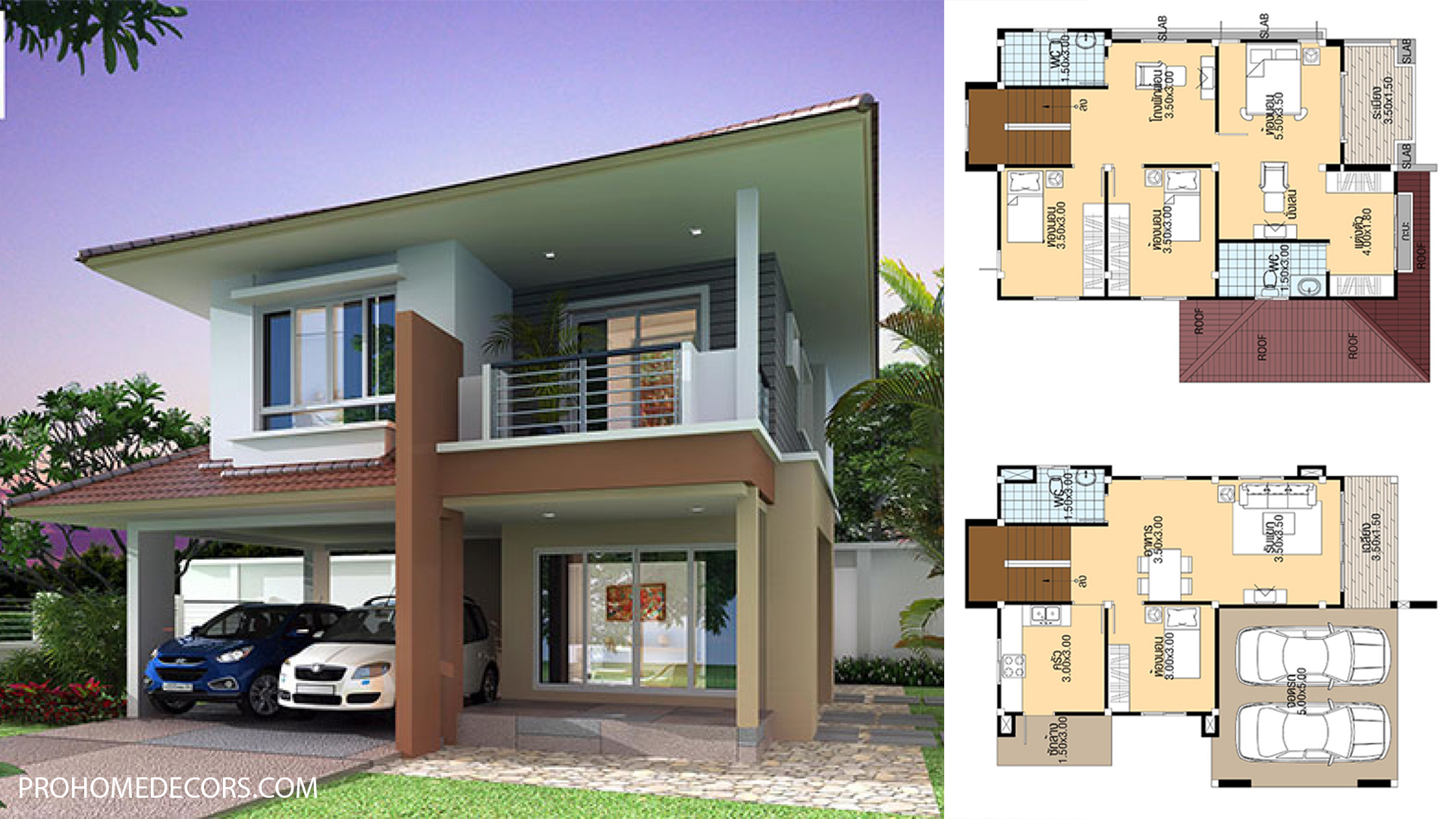 Small House Design 8.5x11 with 4 bedrooms