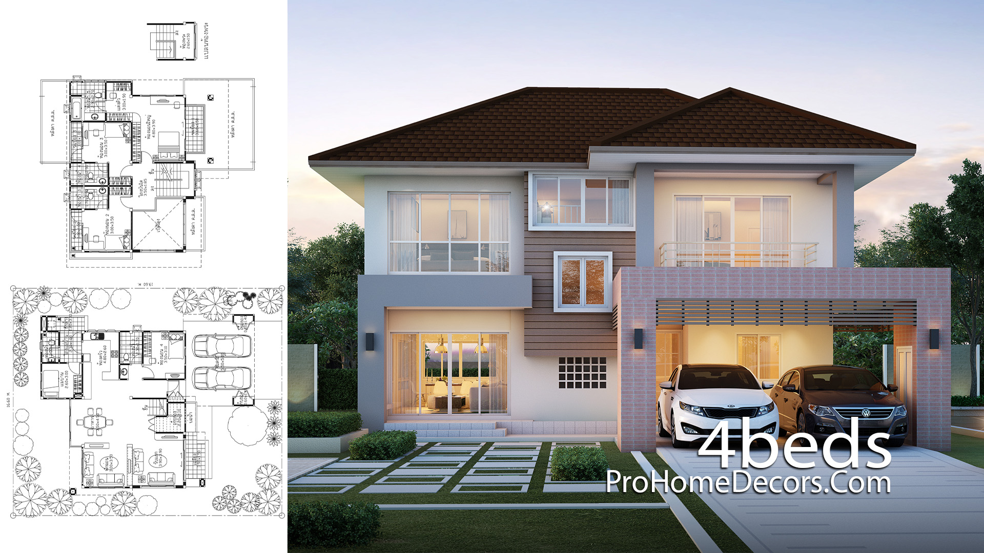 House Plans Plot 16x19 Meter with 5 Bedrooms